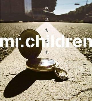 Amazon | 旅立ちの唄 | Mr.Child...