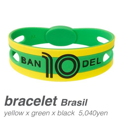 BANDEL(반델) 팔찌 월드 풋볼 브라질