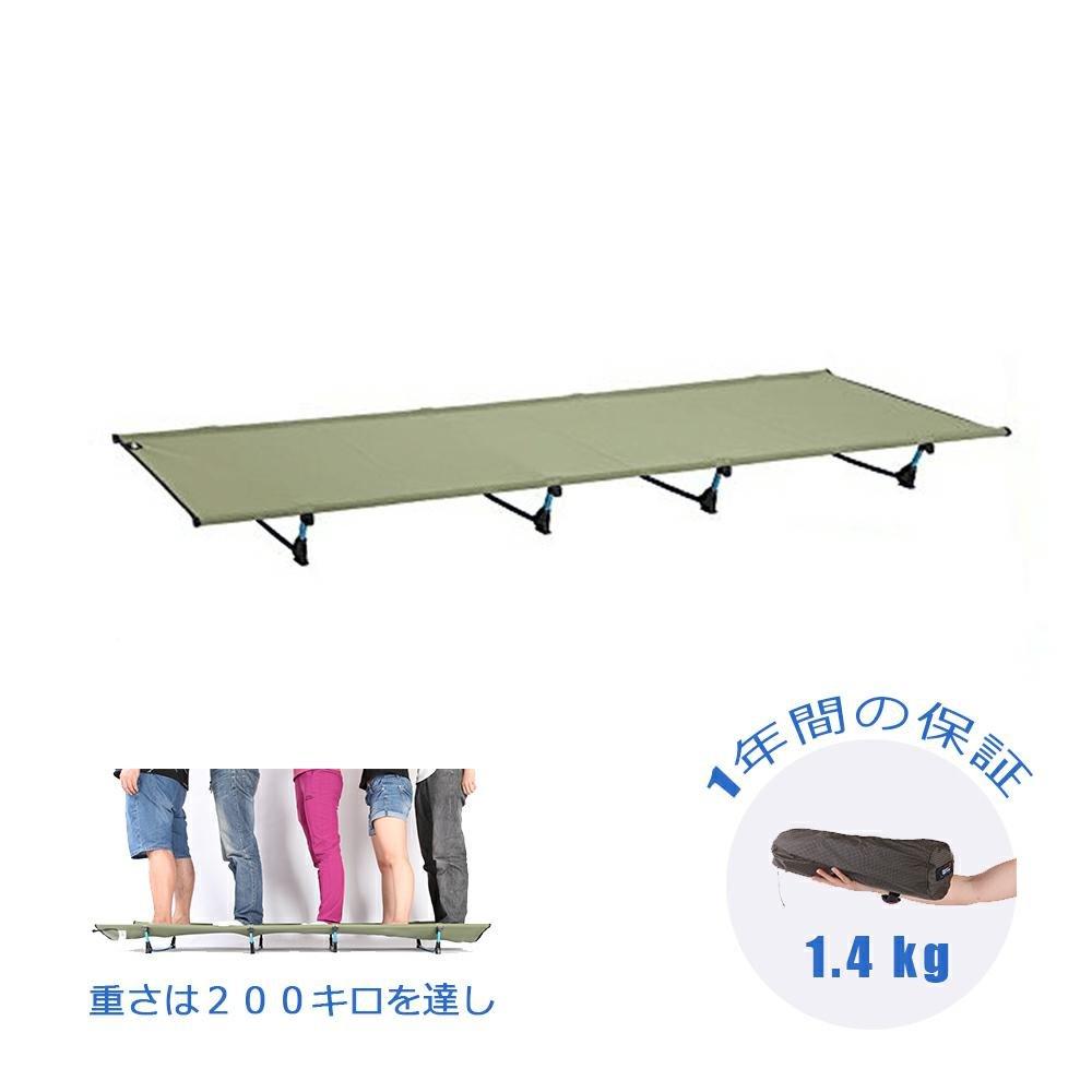 ポータブルキャンプ用ベッド、折り畳みキャンプ用ベッドです,200cm * 65 * 15cm、耐荷重:250KG, 7001特殊航空アルミニウム、 B07541XNRT  陸軍の緑