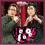 やすこにっ Presents 「愛のヒーロー」(アニメイト限定盤)
