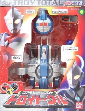 Amazon Com Ultraman Cosmos Core Module Proto Troy Total Toys Games