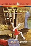 The Case of the Cool-Itch Kid, Patricia Reilly Giff, 0440401992
