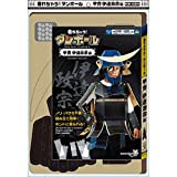 It can be put on! cardboard box armor For children Masamune Date 989000002 Showa note