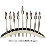 Electric Hanukkah Menorah - ''Arch of Freedom'' Design, Brushed Nickel Plated, Large Size 18'' x 11''