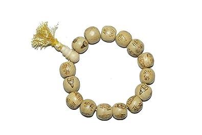 Amazon.com: Bodhi Seed Bracelet Yoga Oriental Wood Buddha ...