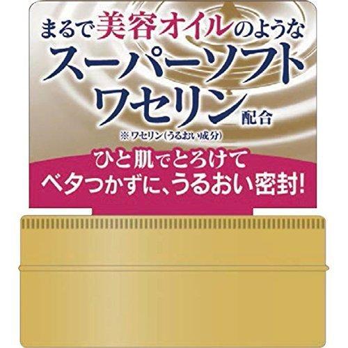 肌研(ハダラボ) 極潤プレミアム ヒアルロンオイルジェリー × 24個セット B07N8MVSH7  25G × 24点