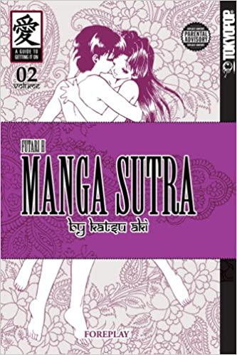Manga Sutra -- Futari H Volume 2: v. 2