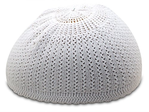 Kufi Skull Cap (Elastic Kufi Hat Skull Cap with Wavy Threading in Multiple Designs and Colors (White))