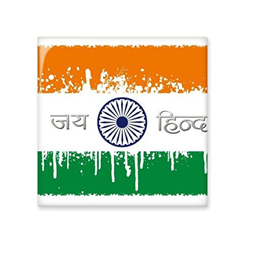 70%OFF India Flavor India Flag and Holy Wheel White Orange Green Watercolor Illustration Ceramic Bisque Tiles for Decorating Bathroom Decor Kitchen Ceramic Tiles Wall Tiles