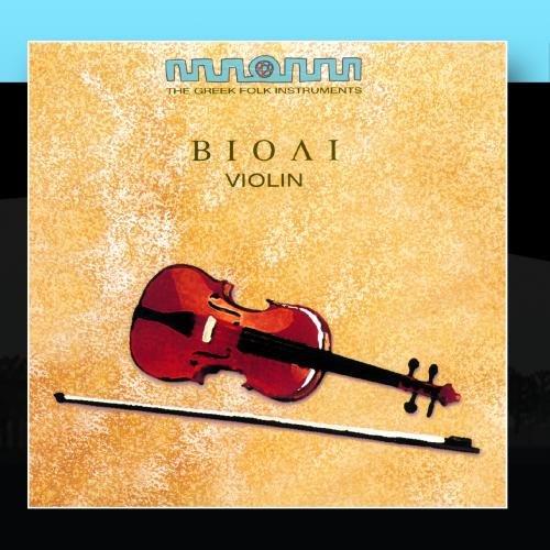 Greek Folk Instruments - Violin ()