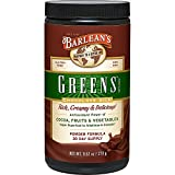 Barlean's Greens, Chocolate Silk, 9.52-oz