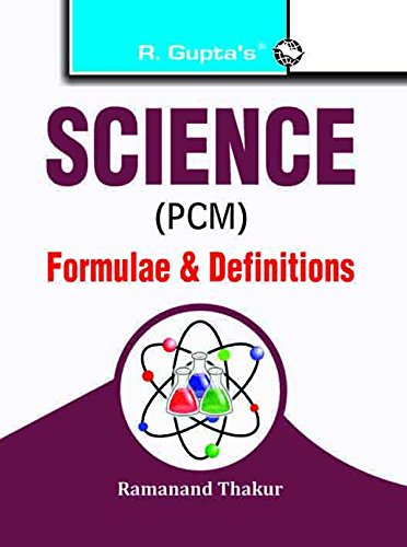 Science (PCM) Formulae & Definitions