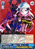 ヴァイスシュヴァルツ 最後の一撃 シノン(箔押しサイン)/ソードアート・オンラインII(SAOSE23)/ヴァイス