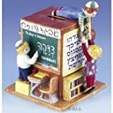 Kids in School Ceramic Tzedakah Box