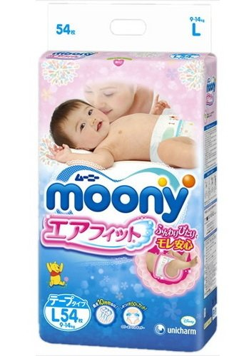 Japanese diapers Moony L - (9-14 kg) // Pañales japoneses Moony L - (9-14 kg) Unicharm