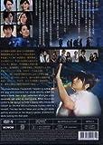 2010 Japanese Drama : Genya w/ English Subtitle