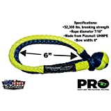 Gator-Jaw™ 176745PRO Synthetic Soft Shackle (52,300LB Breaking Strength) Blue & Yellow