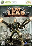 Eat Lead: The Return of Matt Hazard [Japan Import] by D3 Publisher