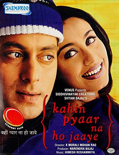 Kahin Pyaar Na Ho Jaye Video CD