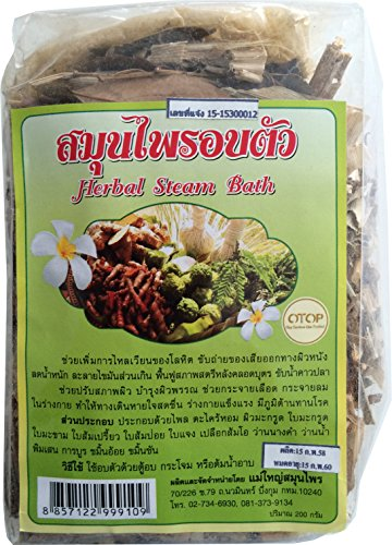 Thai Herbal Steam Bath 7 Oz (200 G)-Health