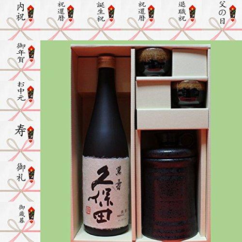 【ギフト】酒器付き 日本酒久保田萬寿【万寿)純米酒大吟醸 720mlセット 母の日のし B00PJMQ38M 母の日のし 母の日のし