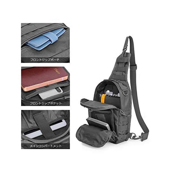 51L33qeJKpL Wind Took Schultertasche Taktische Tasche MOLLE Tactical Sling Bag Multipurpose Daypack Crossbody Brusttasche Crossbag…