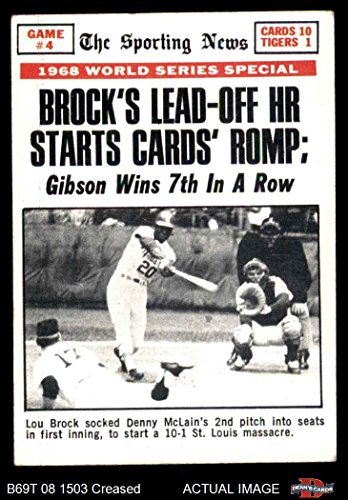 1969 Topps # 165 1968 World Series - Game #4 - Brock's Lead Off HR Starts Cards Romp Lou Brock / Denny McLain / Bill Freehan St. Louis / Detroit Cardinals / Tigers (Baseball Card) Dean's Cards 3 - VG Cardinals / Tigers