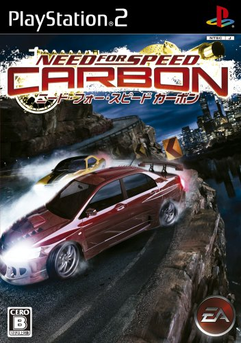 Need for Speed Carbon [Japan Import]