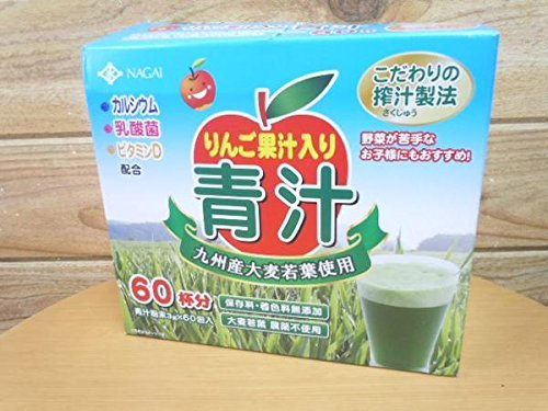 Kyushu young barley use apple with fruit green juice powder 3g × 60 packaging containing by Apple with fruit green juice 60 encased