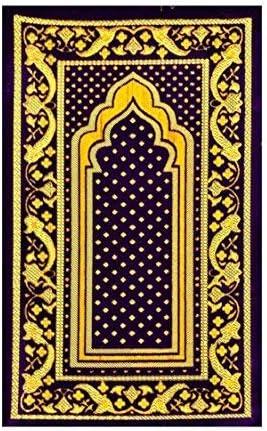 generique super doux mouse extra epais et confortable tapis de priere musulman en violet