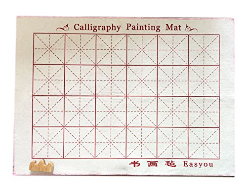 Easyou Chinese Calligraphy Painting Bamboo product image