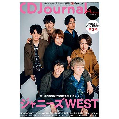 CD ジャーナル 2019年秋号 表紙画像