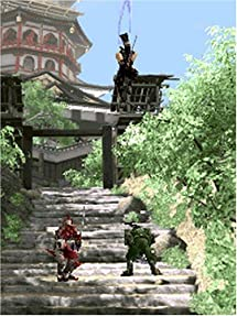 Amazon.com: Ninja Gaiden Dragon Sword: Artist Not Provided ...