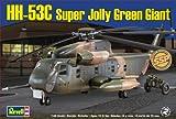Revell 1:48 HH-53C Super Jolly Green