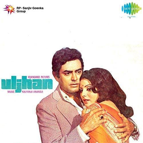 Hindi Movie Sultana Mera Naam Tamil Dubbed Full Download