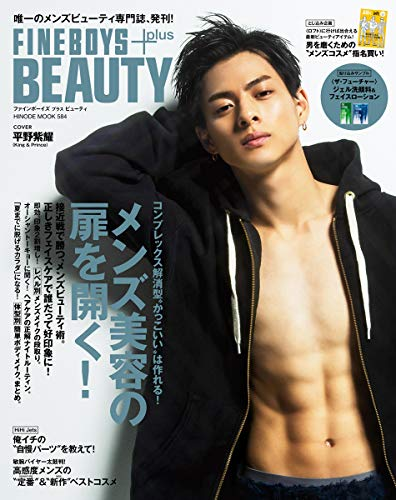 FINEBOYS plus BEAUTY 画像 A