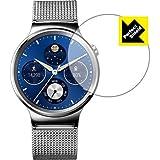 防気泡 防指紋 反射低減保護フィルム Perfect Shield Huawei Watch 日本製