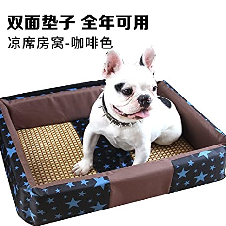 Aemember Alfombrilla lavable para caseta de verano, para mascotas, gatos, cuatro productos para mascotas: Amazon.es: Productos para mascotas