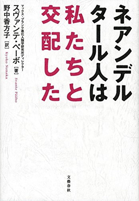 霧のなかのゴリラ―マウンテンゴリラとの13年 (平凡社ライブラリー)