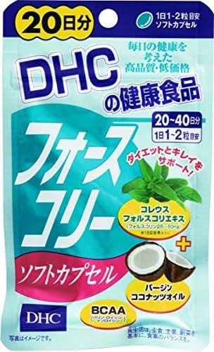DHC Four core Soft Capsule for 20 Days 40 Tablets (3 Pieces Set)