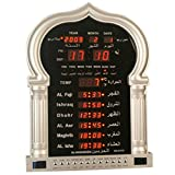 Azan Clock Large For Home Or Masjid With LED Display Gold (Gold)