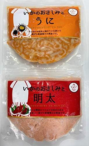 飛鳥フーズ 冷凍食品おすすめ!いか刺身!!うに・明太子(いかのおさしみとうに200g/いかのおさしみと明太200g)