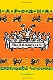 The Zelmenyaners, Moyshe Kulbak, 0300112327