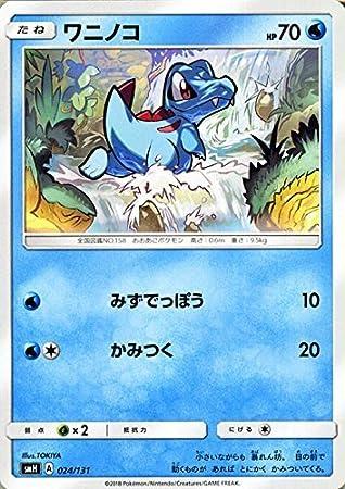 Amazon.com: Tarjeta de pokemon Juego SMH GX Start Deck ...