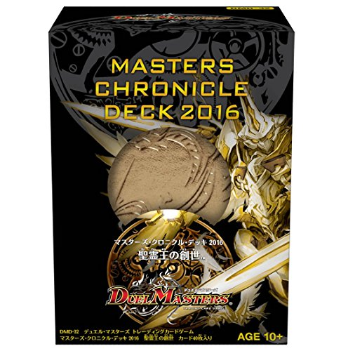 Duel Masters TCG DMD-32 masters, chronicles and deck 2016 flight of the spirit King by Tomy(takaratomy)
