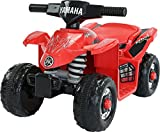 Yamaha Kids YFZ450R ATV 6V Battery Powered Ride On Quad, Red