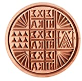 Prosphora Circular Carved Wooden Stamp/Seal for The Holy Bread - Orthodox Liturgy