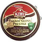 [KIWI] パレードグロスプレステージ ダークタン