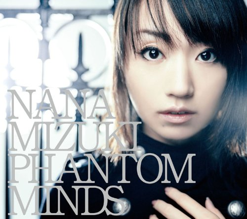 PHANTOM MINDS [Single] [Maxi]