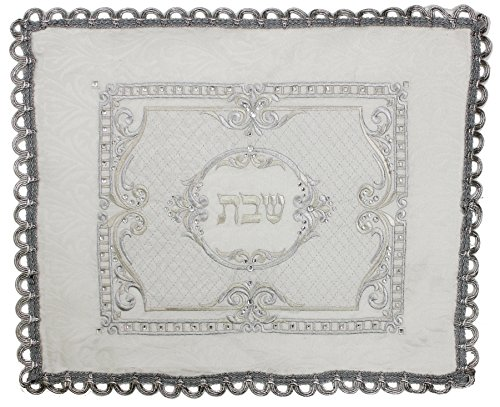 Majestic Giftware CCB550 Challah Cover Brocade with Plastic, 22 x 17.5
